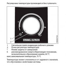 Stiebel Eltron PSH 30 Trend